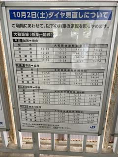 7D4D3A75-A0F5-46CB-84AC-0C440579FF60.jpg